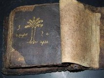 Bible_450x338_us_cyprus_bible