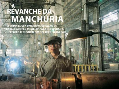 Mandchria