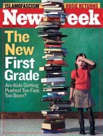 O_novo_primeiro_grau_dos_eua